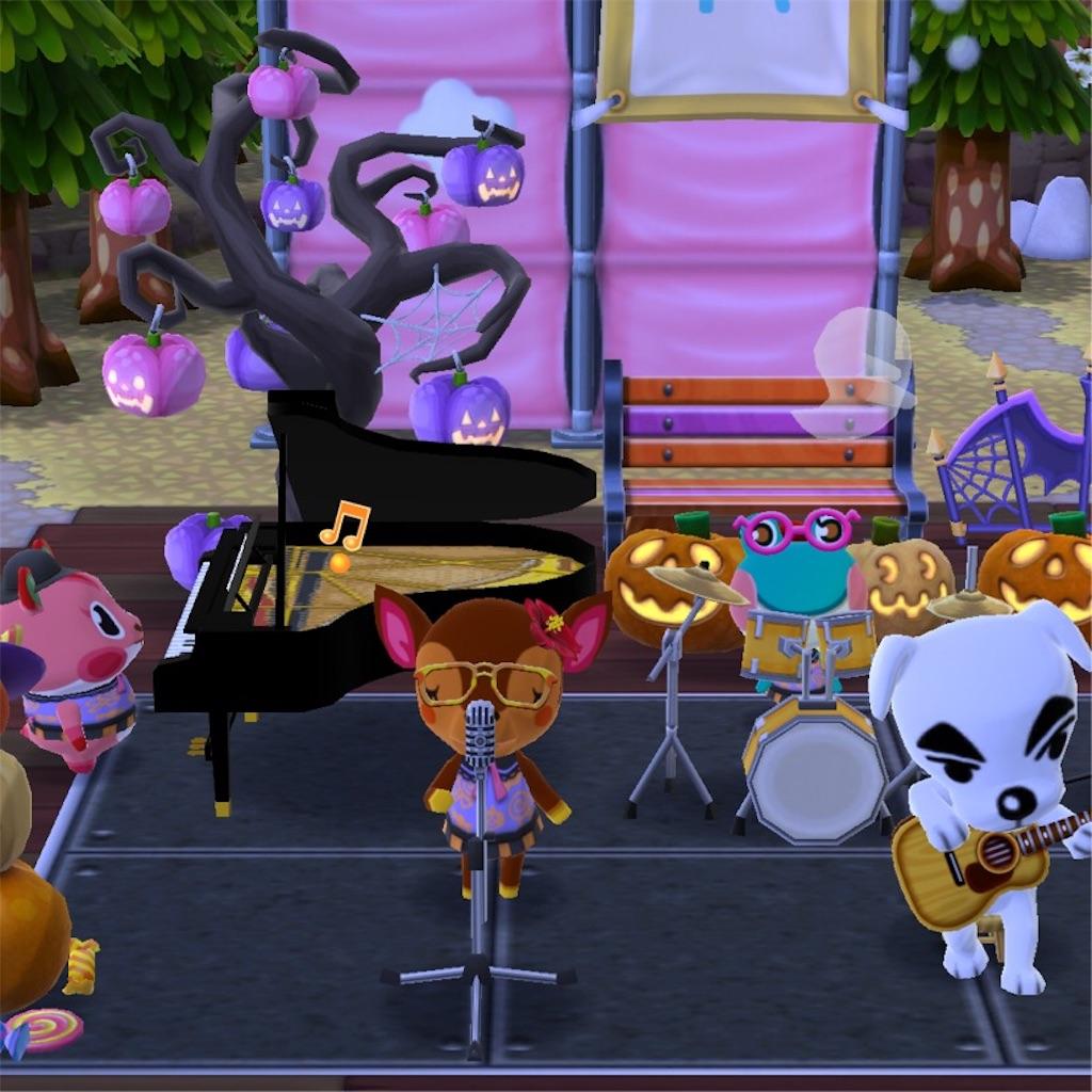【ポケ森】どうぶつに歌わせる、とたけけバンドを結成する方法